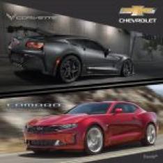Chevrolet [Redibra]